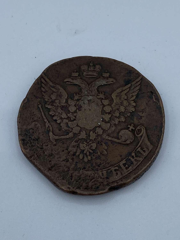 Copper 1760 Russian 5 Kopek Catherine II