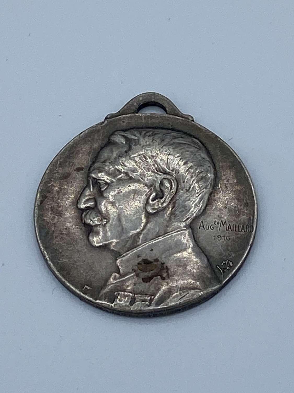 WW1 1914-1916 France Paris Jusqu Au Bout Medal Aug Mallard 1916