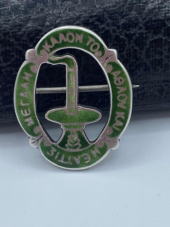 1921 Birmingham Vaughton & Son Silver Hallmarked & Enamel Badge
