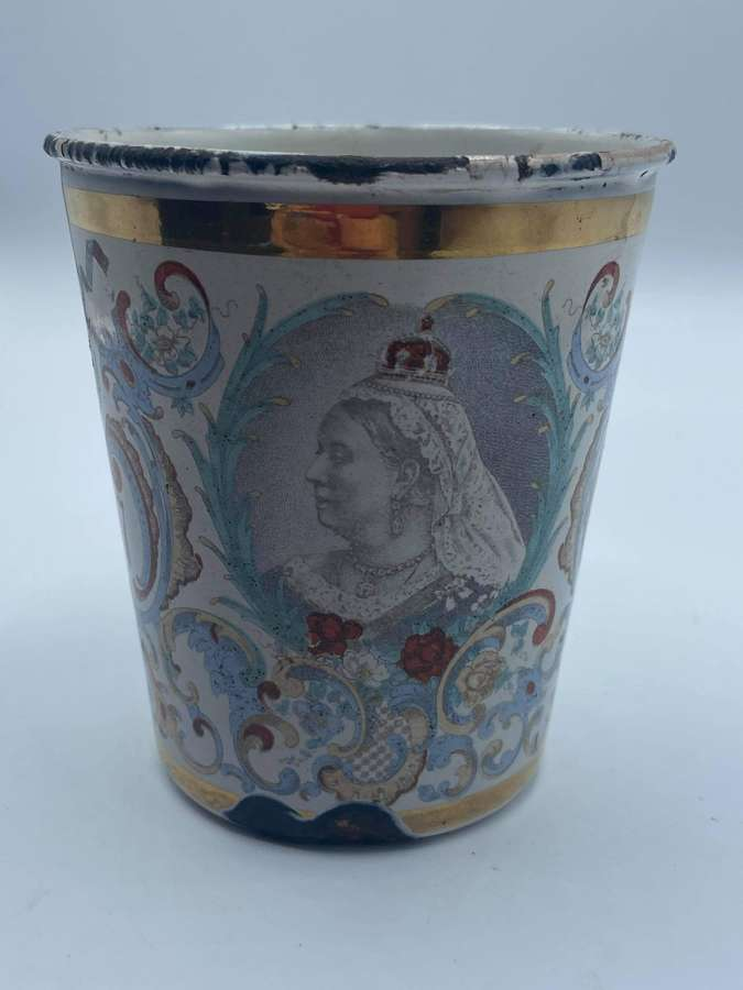 Antique 1837 To 1897 Queen Victoria Diamond Jubilee Enamel Cup