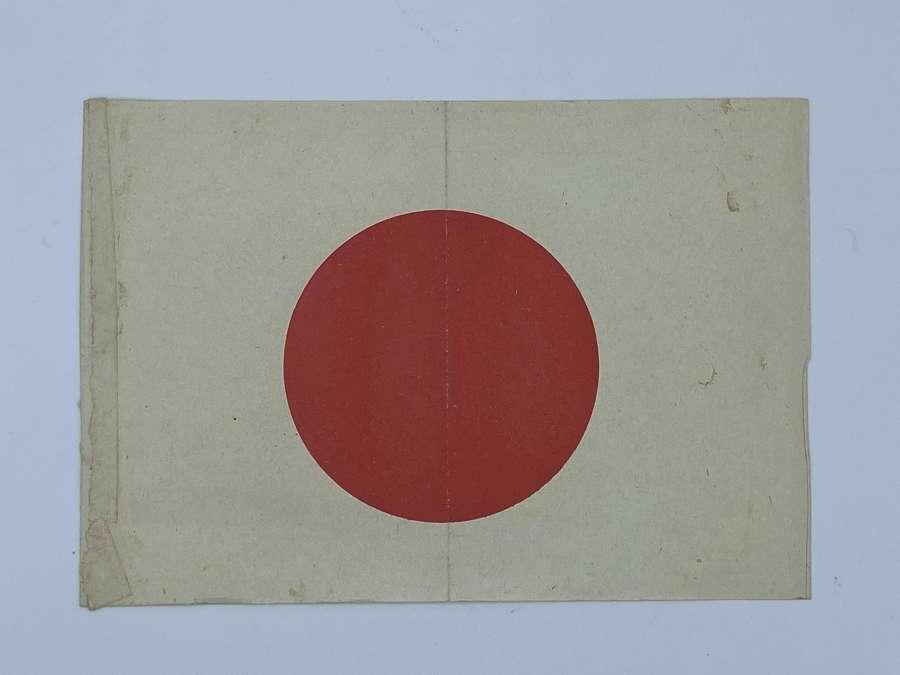 WW2 Japanese Paper Meatball Patriotic  Civilian Parade Flag