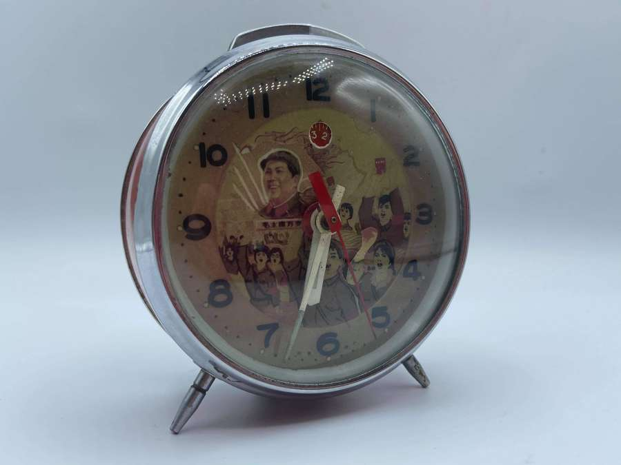1960s Communist People's Party China Mao Zedong Alarm Clock Great Ti