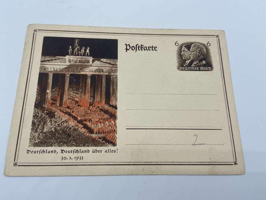 Pre WW2 1933 German postcard showing the Brandenburg Gate Parade