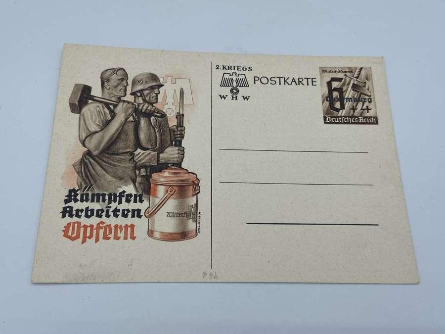 WW2 German WHW  Winterhilfswerk Kampfen artbeiten opfern Postcard