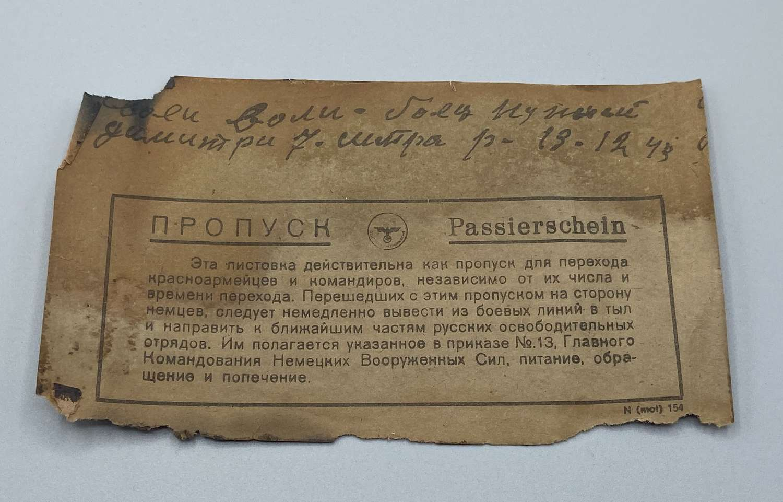 WW2 German Propaganda Asking Soviets To Surrender Leaflet