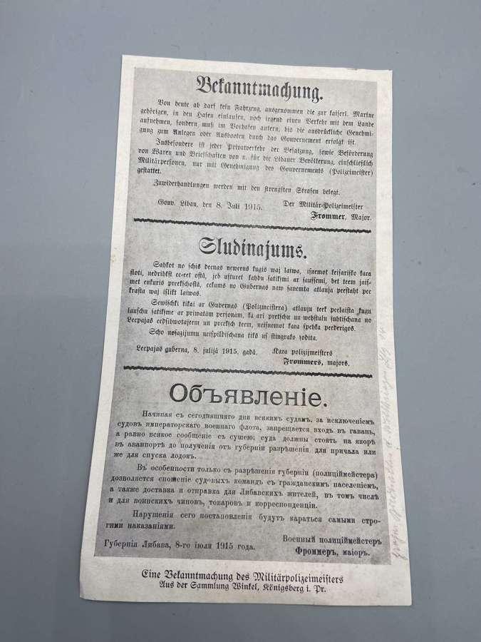 WW1 Lebanon's 1915 MP Notice To German Russian & Latvian Military Pa