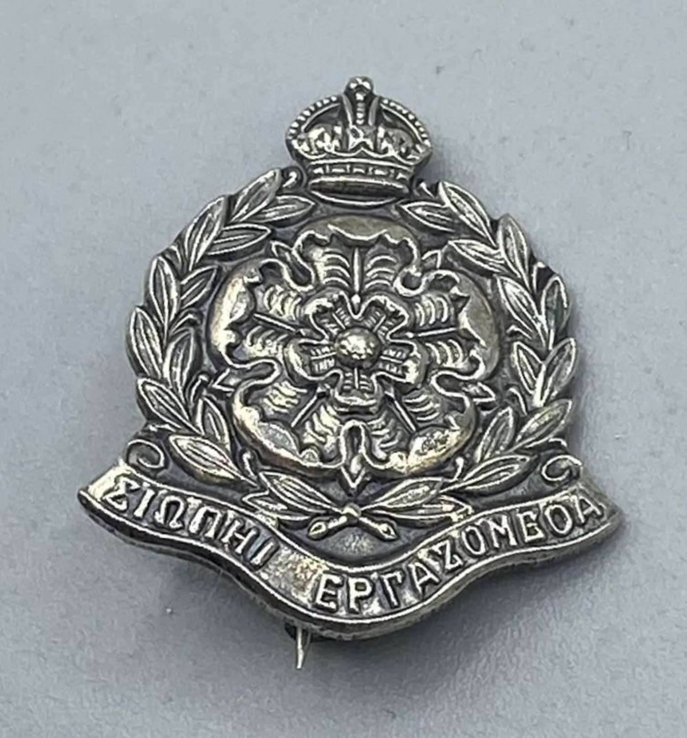 WW2 Ministry Of Information Greek Censorship Silver Plate Badge